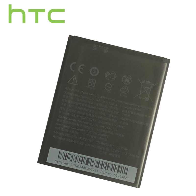 HTC Replacement Battery BOPE6100 For HTC Desire 620 620G D620 D620h D620u Desire 820 Mini D820mu A50M Rechargeable Battery in Mobile Phone Batteries from Cellphones Telecommunications