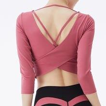 Бесшовный Женский Топ для йоги коврик груди красивая спинка