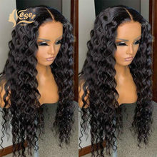 Keser Synthetic Lace Front Wigs With Baby Hair For Women Black Color Lace Wigs Pre-Plucked Natural Hairline Wigs 100% Kanekalon