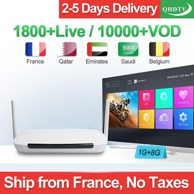 Leadcool Q9 QHDTV 1 Jahr IPTV Frankreich Abonnement IP TV RK3229 Android 8.1 1 + 8G IPTV Code Niederlande QHDTV IPTV Android TV Box-in Digitalempfänger aus Verbraucherelektronik bei AliExpress - 11.11_Doppel-11Tag der Singles 1