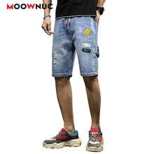 Длиной до колен брюки летом 2020 тренировочные брюки одежда хип-хоп джинсы для мужчин джинсовые свободного покроя брюки мужчины печатные конструктора