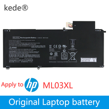 kede New ML03XL Laptop Battery for HP Spectre X2 12-A000 12-
