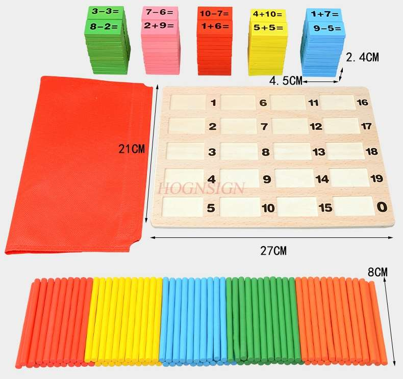 Counter elementary school mathematics teaching aids children abacus abacus addition and subtraction arithmetic early education