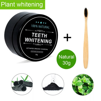 Teeth Whitening 30g Powder Smoke Coffee Tea Stain Remove Bamboo Activated Charcoal Powder Oral Hygiene Dental Tooth Care 30g tooth whitening powder activated bamboo charcoal toothpaste tartar stain removal natural teeth whitening charcoal powder