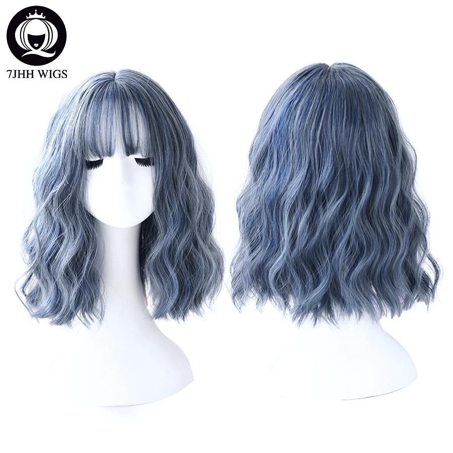 Perruques synthétiques Lolita ondulées courtes   Perruque Lolita grise bleue pour femmes, perruque naturelle douce résistante à la chaleur