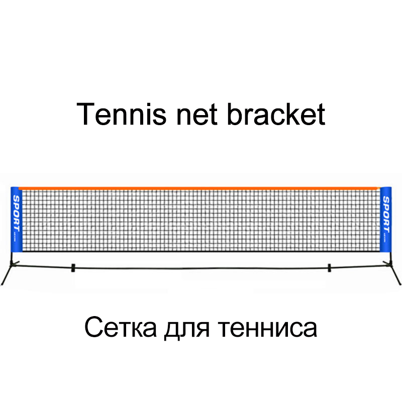 Standard Tennis Net Bracket Portable 6.1 M * 0.76 M Outdoor Professional Sport Training Foldable Bracket With Bag