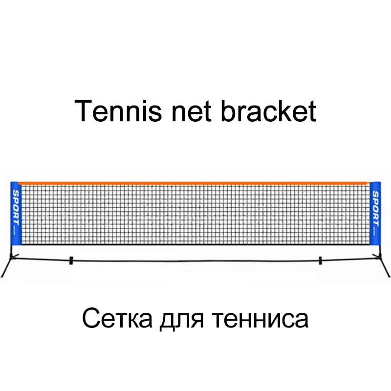 Standard Tennis Net Bracket Portable 6.1 M * 0.76 M Outdoor Professional Sport Training Foldable Bracket With Bag
