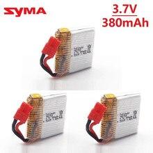 Batterie lipo pour drone télécommandé Syma X21 / X21w x26, pièces de rechange, accessoires pièces/ensembles, 3.7 V, 380mAh, 3 762725 3.7 v