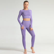 Женский бесшовный комплект для йоги спортивные костюмы фитнеса