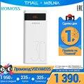 повербанк 30000 мАч ROMOSS Sense 8P+ power Bank портативный внешний аккумулятор с PD Двусторонняя Быстрая зарядка портативный