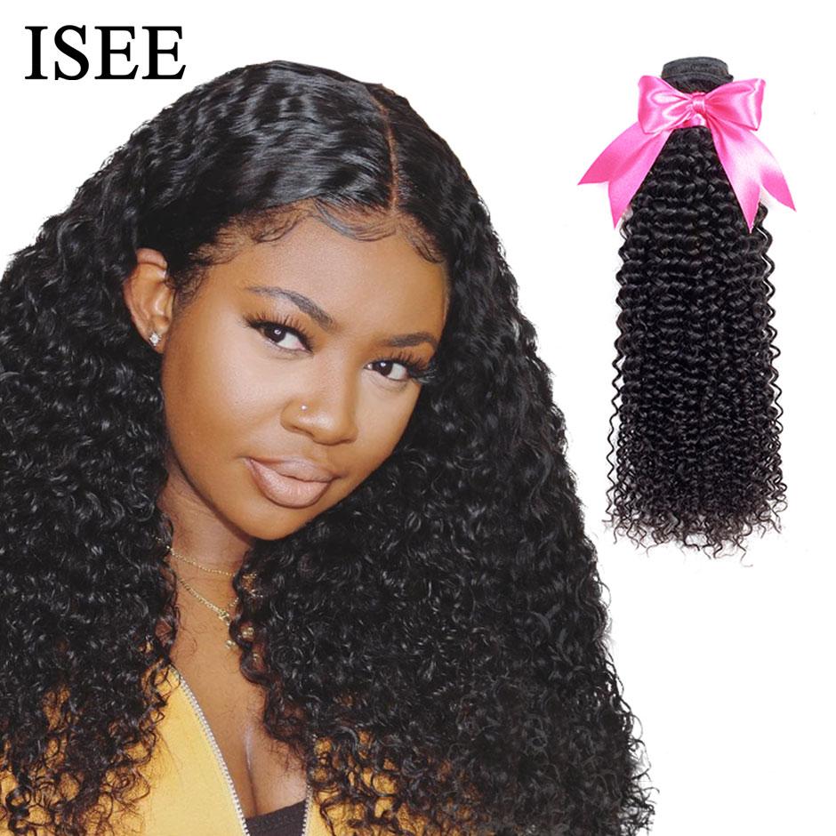 ISEE искусственные волосы, пряди, Remy, человеческие волосы для наращивания, натуральный цвет, купить 1/3/4 пряди Ков, толстые Курчавые Кудрявые пр...