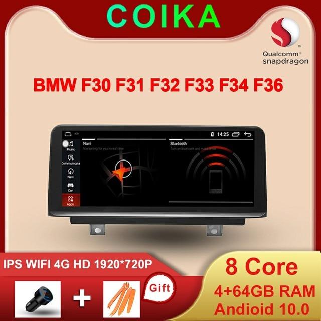 8 Core SnapdragonระบบAndroid 10.0รถวิทยุสำหรับBMW 3 Series F30 F31 F32 F33 F34 F36 GPS NaviสเตอริโอWIFI 4G LTE 4 + 64G RAM