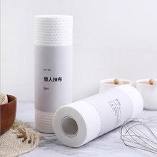 Тряпичное полотенце для дома и кухни одноразовые салфетки из