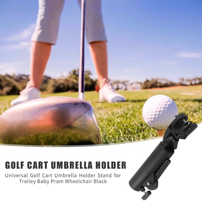 Golf Cart Umbrella Holder Double Lock Connector Stand For Trolley Baby Pram Wheelchair Universal Black