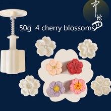 50g tridimensional flor de cerejeira flores conjunto diy mooncake ferramentas bolo de pastelaria plástico êmbolos mão imprensa mooncake ferramenta de cozimento