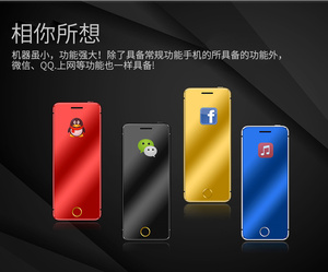 """Image 2 - ULCOOL V66 Più Cellulare 1.67 """"Super Mini Ultrasottile di Lusso Della Carta MP3 Bluetooth Shockproof Antipolvere Del Telefono"""