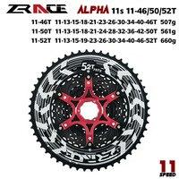 ZRACE Alpha 11 s легкая кассета Black-11 speed 46 T/50 T/52 T MTB велосипед свободного хода жесткая AL7075 горный велосипед свободного хода