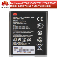 Original Replacement Battery Huawei HB5V1 For Huawei Y300 Y300C Y511 Y500 T8833 U8833 G350 Y535C Y516 Y540 C8833 Battery 1730mAh