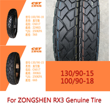 CST 130/90 15 100/90 18 high quality Genuine tubeless Tyre tire For Zongshen RX3 Motorcycle