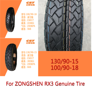 Image 1 - Cst 130/90 15 100/90 18 高品質本タイヤ zongshen RX3 オートバイ