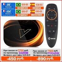 Vontar-receptor de tv, tv box com android 128, 9.0 gb, 8k, wi-fi, 1080p, 4k, 64 gb, android 9, amlogic s905x3, google player