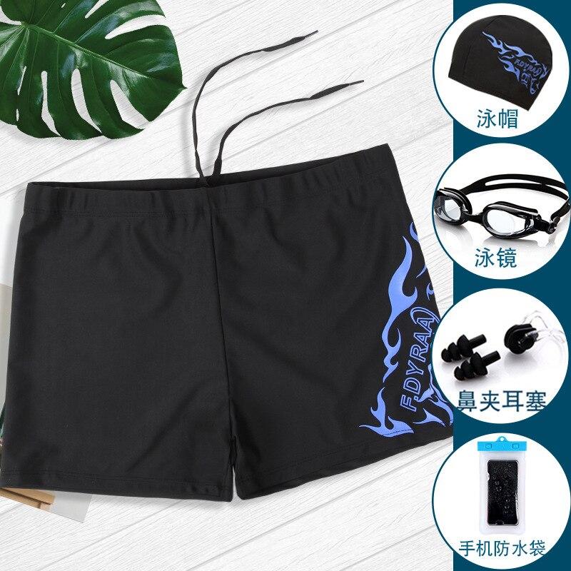 Swimming Trunks Men Boxer Large Size Fashion Loose Anti-Awkward Swimwear Goggles Swimming Cap Hot Springs Swimming Trunks Case E