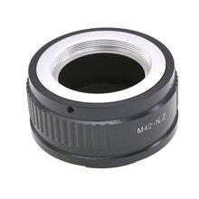 Aluminium Lens Mount Adapter Premium M42 NZ Adapter Ring Voor Nikon  Z Mount Z6 Z7 Camera Digitale Camera Reparatie deel
