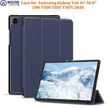 Чехол для планшета samsung galaxy tab a7 104 sm t500 t505 t507