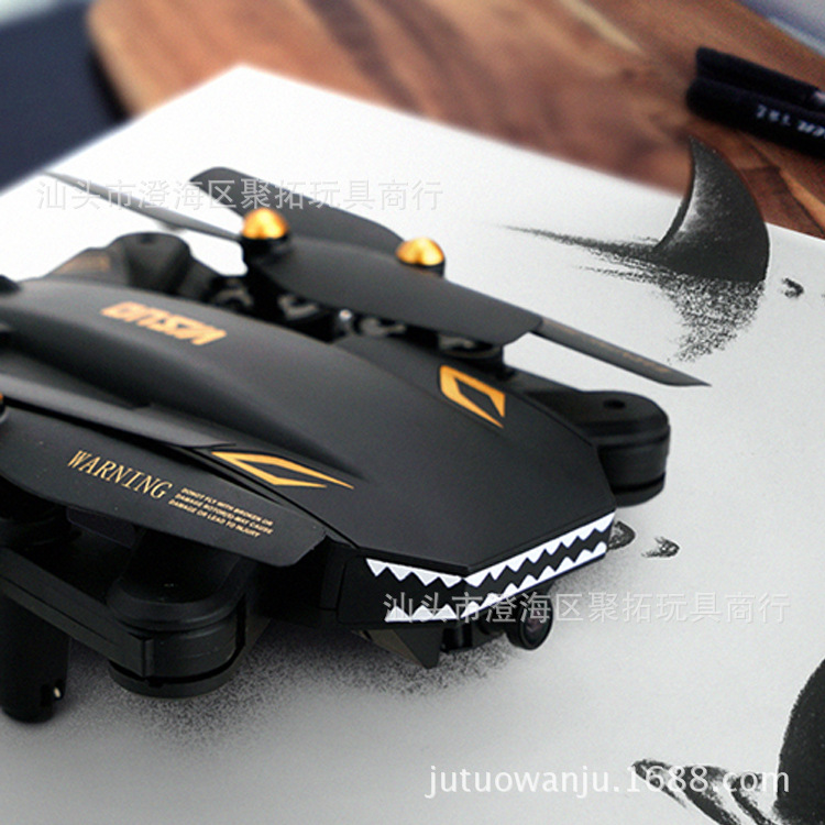Xs809s Shark Mouth Quadcopter Folding Unmanned Aerial Vehicle Set High Figure Chuan Chao Long Life Remote Control Aircraft