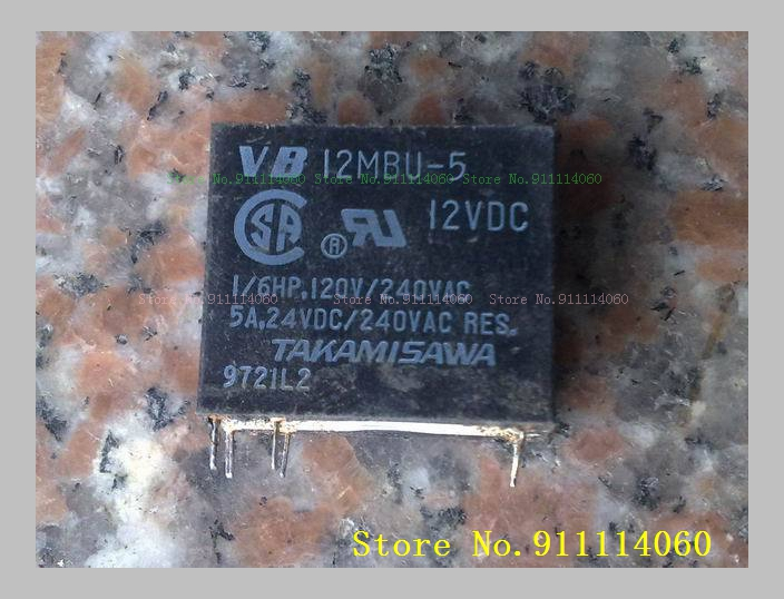 VB12MBU-5 12VDC G2R-2A-12V старого