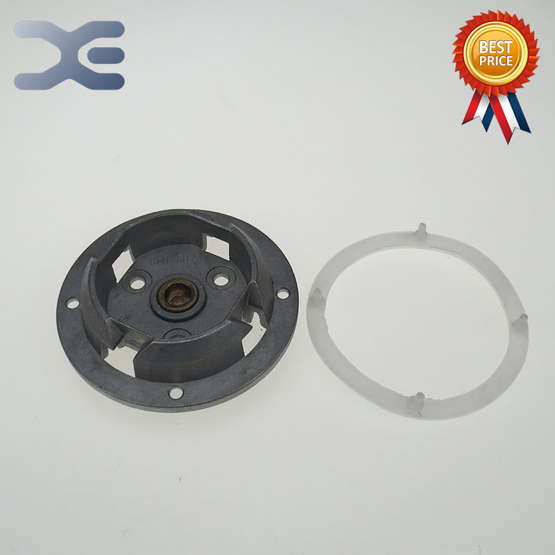 Bread Machine Accessories Base Fork Seat Bearing Bushing Connecting Seat Central Shaft Bread Machine Parts 73mm