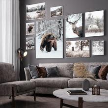 Плакат в скандинавском стиле и с принтом зимние природа пейзаж