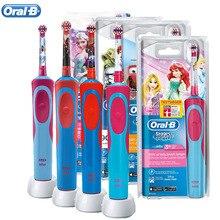 เด็กแปรงสีฟันไฟฟ้าOral B 2Dชาร์จอุปนัยกันน้ำโรตารี่ประเภททำความสะอาดฟันขาวนุ่มขนแปรงฟัน