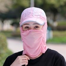 Hat Fashion Femme Tops Summer Unisex Sun Windproof Fashionable Sports Mujer Protective hats Women Baseball