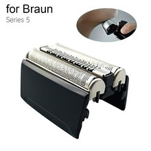 Сменная головка для электробритвы braun 52b series 5 5020s 50305030s5040s50505050cc50705070cc5090cc5748