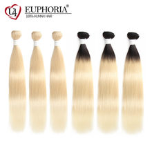 Brazilian 100% Remy Hair Weave Bundles EUPHORIA Ombre Black Platinum Blonde 1B 613 Straight Human Hair Bundle Weft Extensions(China)