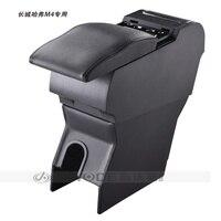 משלוח אגרוף עץ עור מפוצל מיוחד תיבת משענת יד לרכב עם 4 USB חור עבור נהדר קיר Harval M4 רב תכליתי רכב יד תיבה|car armrest box|armrest boxhand box -