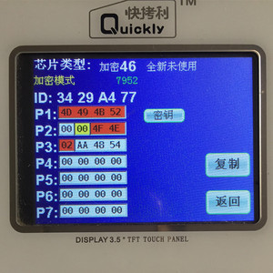 Image 2 - 10ชิ้น/ล็อตOriginal ID46 PCF7936 PCF7936ASชิปรถKey Transponder ChipสำหรับHonda/Hyundai/Kia/Mitsubishi/nissan/Citroen/Peugeot