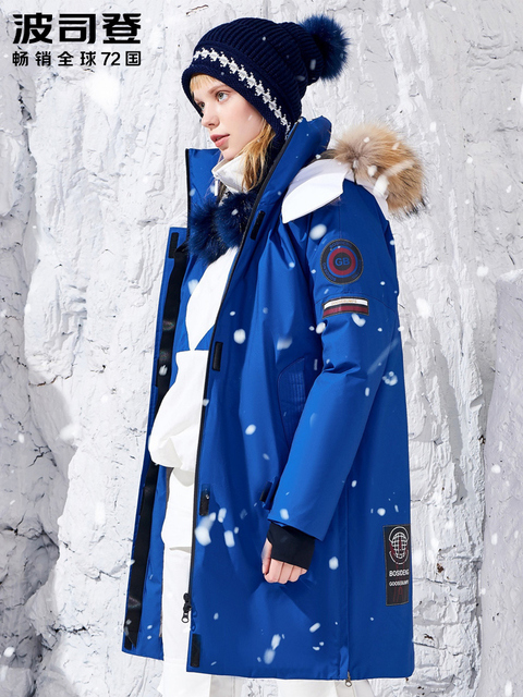 BOSIDENG Italian designer collection winter thicken outwear women mid long natural fur collar goose down coat loose B80142160S