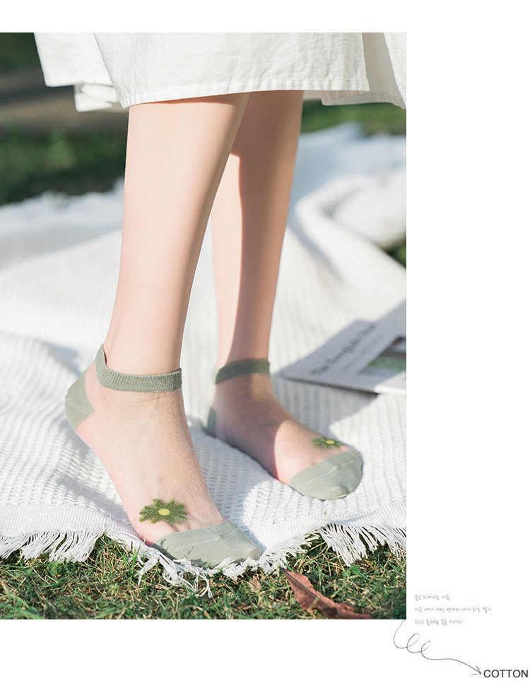 여름 여성 구두 캔디 다채로운 카와이 데이지 발목 양말 섹시한 Trasparente 보이지 않는 유리 실크 얇은 통기성 귀여운 꽃