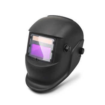 Automatic Darkening Welding Mask forWelding Helmet Goggles Light Filter Welder's Soldering Work - DISCOUNT ITEM  0% OFF All Category