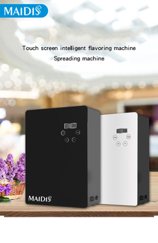 Best Selling Products Electric Aroma Diffuser Commercial fragrance machine