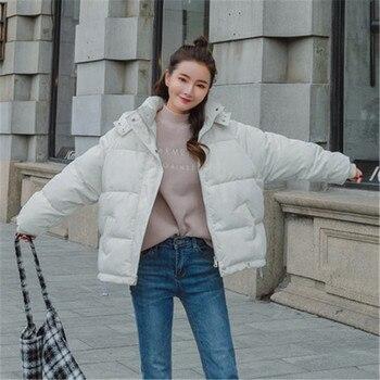 Puffer Jacket  1
