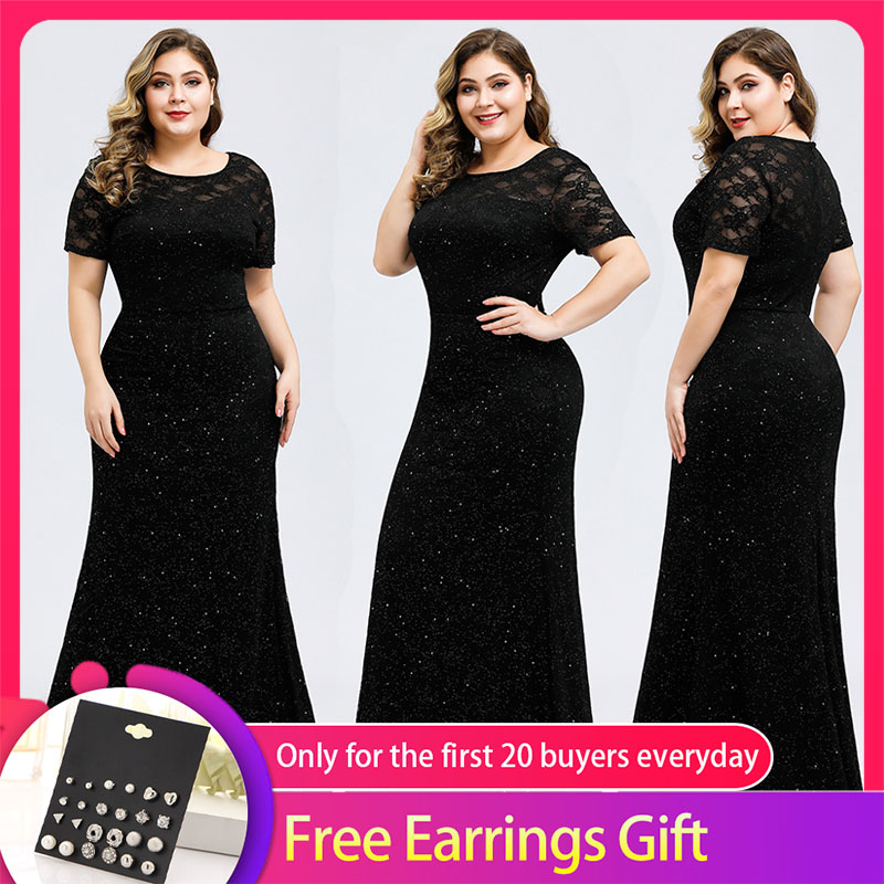 Sparkle Lace Evening Dresses Long Queen Abby Mermaid O-Neck Floor-length Elegant Shinny Formal Gowns For Party Plus Size