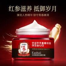 Ginseng creme facial anti-envelhecimento anti rugas soro rosto hidratante rugas creme anti envelhecimento creme de ervas