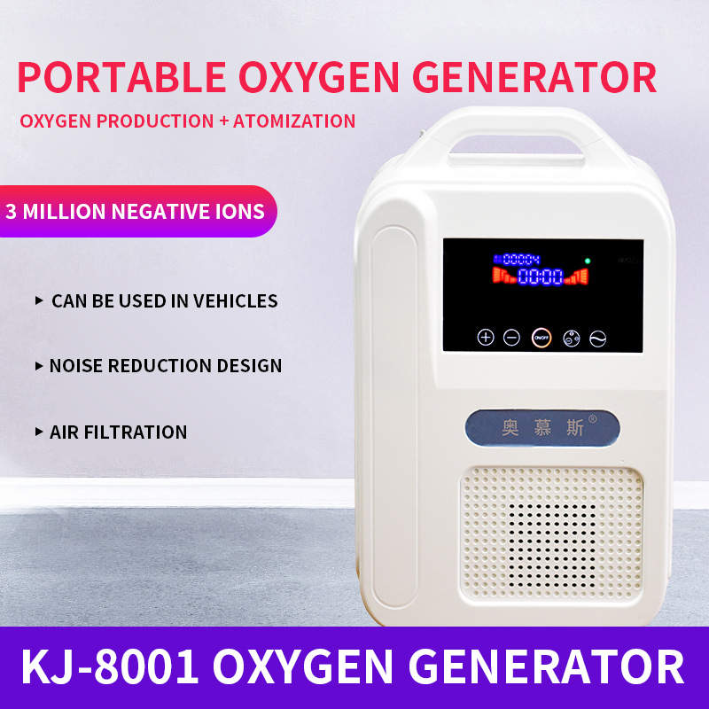KJ-8001 atomizing negative ion oxygen generator 1L CAR oxygen machine OEM elderly health home oxygen absorber 220v