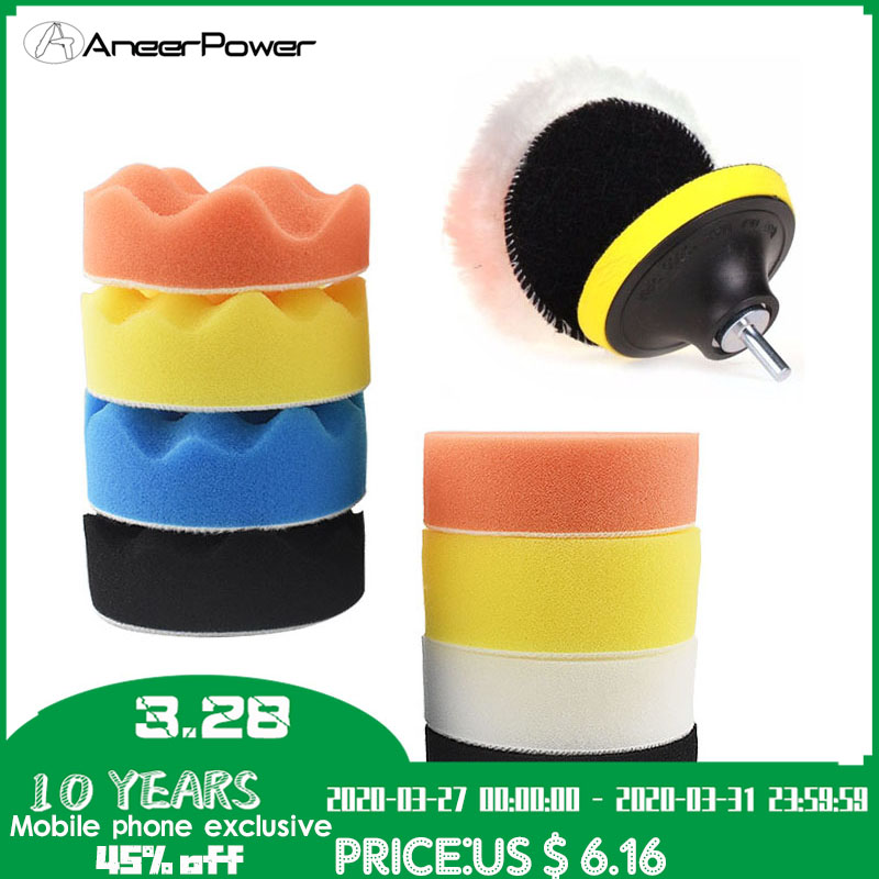 10PCS Car Polishing Pad 80mm 3