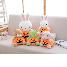 1pcs Pumpkin Halloween Soft Stuffed Plush Pillow Plushie Toy Kawaii Simulation Doll Funny Decorations Boy Girl Gifts