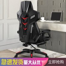 Swivel Computer Desk Chair Hair Back Staff Ergonomic Game Swivel Chair Can Lie on The Electric Race Seat Net Chair silla gamer