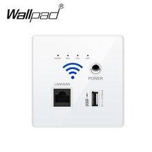 2020 جديد الأبيض مقبس USB اللاسلكية واي فاي USB شحن المقبس ، الجدار جزءا لا يتجزأ من نقطة وصول لاسلكية راوتر ، 3G واي فاي مكرر شحن مجاني